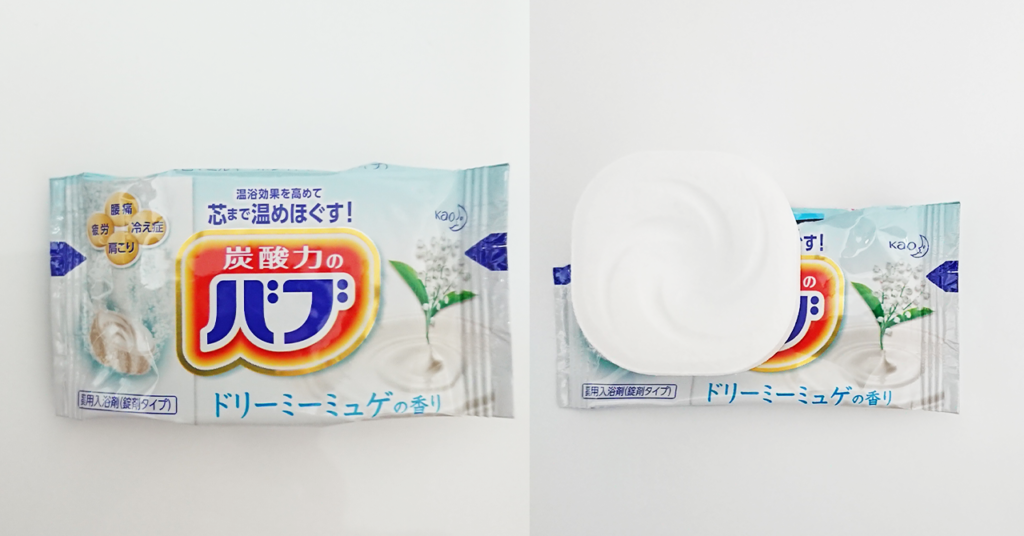バブ「ミルキーアロマ」ドリーミーミュゲの香り入浴剤パッケージ
