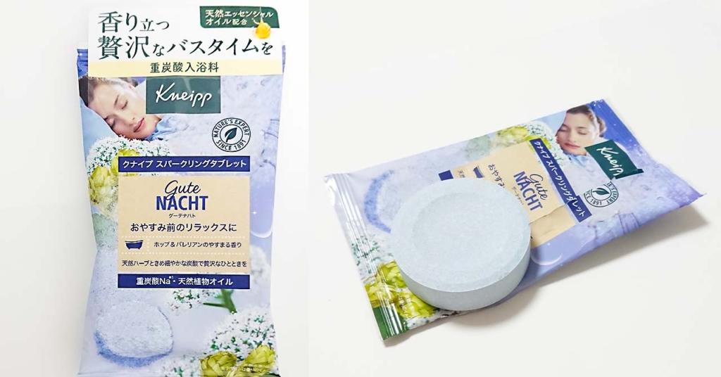 クナイプ重炭酸入浴料グーテナハト スパークリングタブレット ホップ&バレリアンの香り入浴剤パケージ