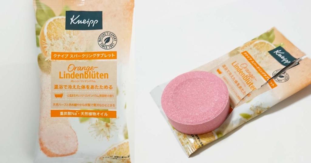 クナイプ スパークリングタブレット オレンジ・リンデンバウム<菩提樹>の香り入浴剤パッケージ